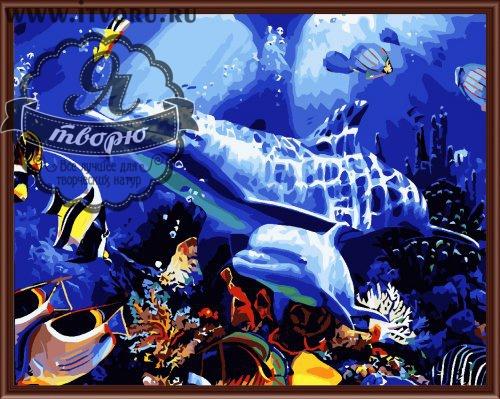Набор для раскрашивания по номерам Подводный мир Палитра GX6071