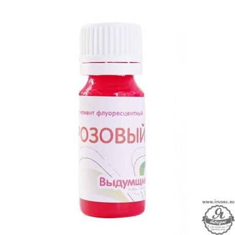 Пигмент флуоресцентный, розовый Выдумщики 7704826-6Материалы для создания мыла<br><br><br>Цвет: розовый<br>В состав набора входит: Яркий флуоресцентный жидкий пигмент для мыла ручной работы