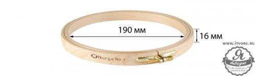 Пяльцы круглые буковые, диаметр 190 мм, высота обода 16 мм Nurge Hobby 110-4