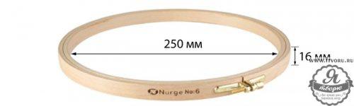 Пяльцы круглые буковые, диаметр 250 мм, высота обода 16 мм Nurge Hobby 110-6