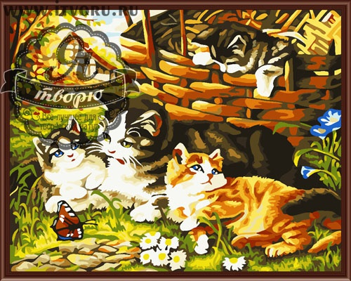 Набор для раскрашивания по номерам Кошачьи посиделки Палитра GX6095