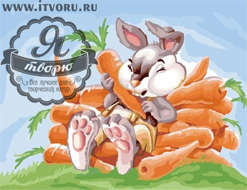 Набор для раскрашивания по номерам Большая любовь к морковке Палитра GX6175