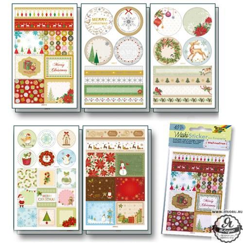 Стикеры из рисовой бумаги Рождество, самоклеющаяся Folia 2612