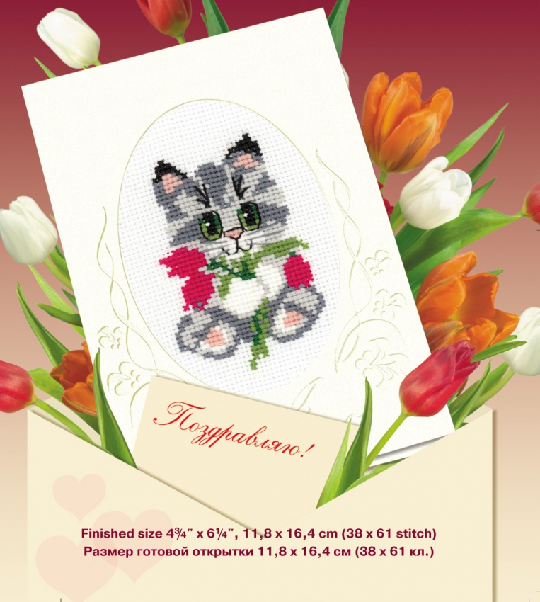 Вышиваем открытку на 8 марта