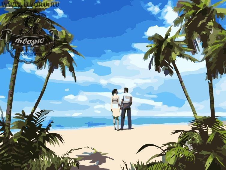 Набор для раскрашивания по номерам На диком пляже Палитра GX6057Раскраски по номерам<br>Набор для раскрашивания по номерам На диком пляже от компании Палитра. Если вы очень любите рисовать, то вам придется по душе эта раскраска с романтичным сюжетом.<br><br>Вам предстоит нарисовать влюбленную пару, которая стоит на берегу дикого пляжа среди тропических пальм. Картина станет отличным украшением вашего дома, создаст уют и спокойствие. Спокойное море без волн символизируется со спокойной семейной жизнью, о которой современные люди сейчас очень мечтают. Эту картину можно подарить своей второй половинке или семейной паре на головщину свадьбы.<br><br>Наш интернет-магазин Я творю рад предложить вам широкий ассортимент всевозможных наборов для творчества. Среди них и Набор для раскрашивания по номерам На диком пляже от компании Палитра. Данный набор содержит в себе все необходимые материалы, которые нужны для работы. Вы можете выбрать набор, основываясь по его тематике и уровню сложности, стоимости и размеру. О каждом предложении можно прочесть описание и рассмотреть его на фотографии.<br>Пожалуйста, обратите внимание, рама в комплект набора не входит. Краски не требуют смешивания.<br><br>Техника: раскраска по номерам<br>Схема: Цифровая схема<br>Основа: Холст на подрамнике<br>Кол-во цветов: 15<br>Материал: Хлопок<br>Размер: 40х50 см<br>Размер упаковки: 51,5 х 41 х 3 см<br>В состав набора входит: холст, натянутый на подрамник, с нанесенным контуром рисунка, краски, кисти 3 шт. из