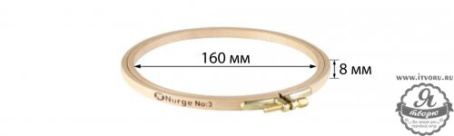 Пяльцы круглые буковые, диаметр 160 мм, высота обода 8 мм Nurge Hobby 100-3
