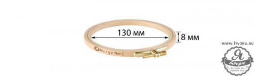 Пяльцы круглые буковые, диаметр 130 мм, высота обода 8 мм Nurge Hobby 100-2