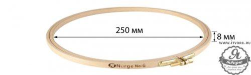 Пяльцы круглые буковые, диаметр 250 мм, высота обода 8 мм Nurge Hobby 100-6Аксессуары для вышивки<br>Деревянные круглые пяльцы (бук) с металлическим зажимом<br><br>Материал: бук<br>Размер: диаметр 250 мм, высота обода 8 мм
