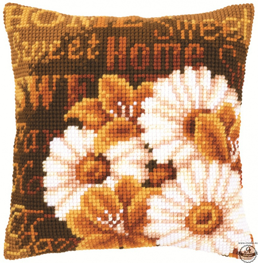 Набор для вышивания крестом подушки Ромашки Vervaco 0021706-PN от Я творю