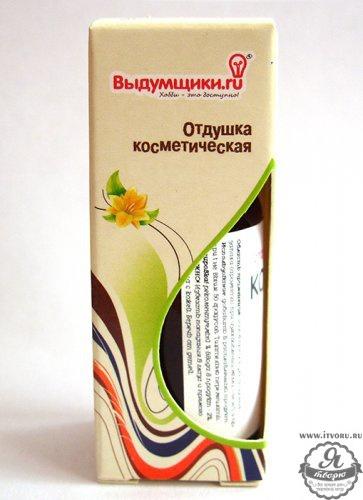 Отдушка косметическая Кокосовый орех Выдумщики 688743-6