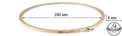 Пяльцы круглые буковые, диаметр 280 мм, высота обода 8 мм Nurge Hobby 100-7