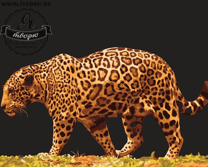Набор для раскрашивания по номерам Леопард Палитра GX6032