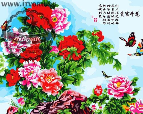 Набор для раскрашивания по номерам Цветы Палитра GX6017