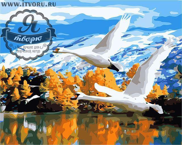 Набор для раскрашивания по номерам Перелетные лебеди Палитра GX6036