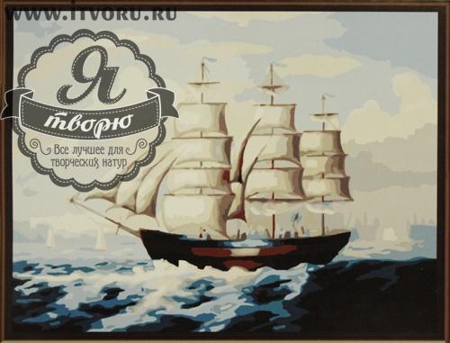 Набор для раскрашивания по номерам Корабль в море Палитра GX6276