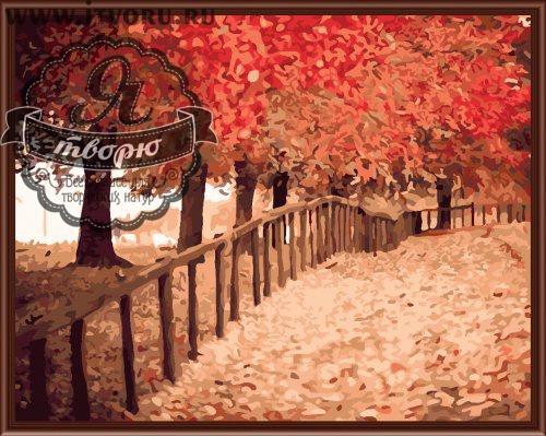 Набор для раскрашивания по номерам Осень в парке Палитра GX6253Раскраски по номерам<br>Набор для раскрашивания по номерам Осень в парке от компании Палитра. Осень  - это не всегда холодная и серая пора, а еще и укрытые золотом и медью деревья, на которые можно любоваться бесконечно.<br><br>Вам предстоит нарисовать красивый осенний парк, деревья которого украшены насыщенно яркой красной листвой. Очень красивая картина станет замечательным украшением вашего дома и будет радовать вас и ваших близких своим видом.<br><br>Наш интернет-магазин Я творю рад предложить вам широкий ассортимент всевозможных наборов для творчества. Среди них и Набор для раскрашивания по номерам Осень в парке от компании Палитра. Данный набор содержит в себе все необходимые материалы, которые нужны для работы. Вы можете выбрать набор, основываясь по его тематике и уровню сложности, стоимости и размеру. О каждом предложении можно прочесть описание и рассмотреть его на фотографии.<br><br>Техника: раскраска по номерам<br>Схема: Цифровая схема<br>Основа: Холст на подрамнике<br>Материал: Хлопок<br>Размер: 40х50 см<br>Размер упаковки: 51,5 х 41 х 3 см<br>В состав набора входит: холст, натянутый на подрамник, с нанесенным контуром рисунка, краски, кисти 3 шт. из