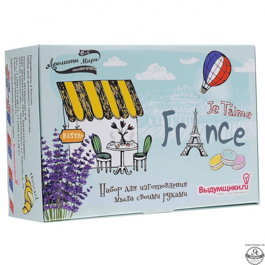 Набор для изготовления мыла Ароматы мира - Франция Выдумщики 688742-2Наборы по созданию мыла<br><br><br>В состав набора входит: None