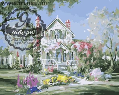 Набор для раскрашивания по номерам Красивый дом Палитра GX6179