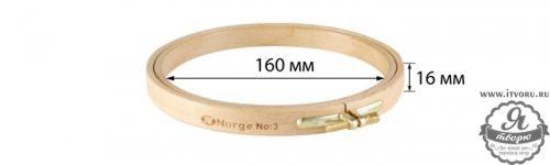 Пяльцы круглые буковые, диаметр 160 мм, высота обода 16 мм Nurge Hobby 110-3
