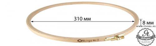 Пяльцы круглые буковые, диаметр 310 мм, высота обода 8 мм Nurge Hobby 100-8